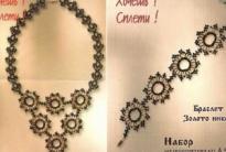 shema-kolye-iz-bisera-31-300x215