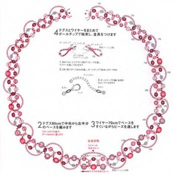 колье из бисера и кристаллов
