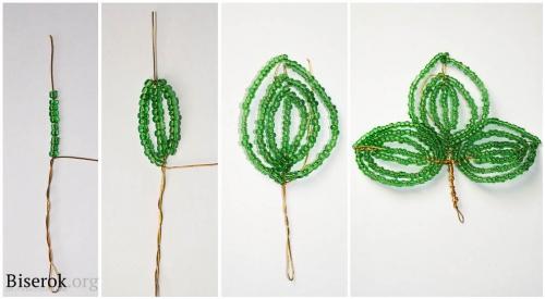 Нам осталось сделать лишь листики для всего кустика.  Для этого нужно: проволока толщиной 0,3 мм, бисер зелёного...