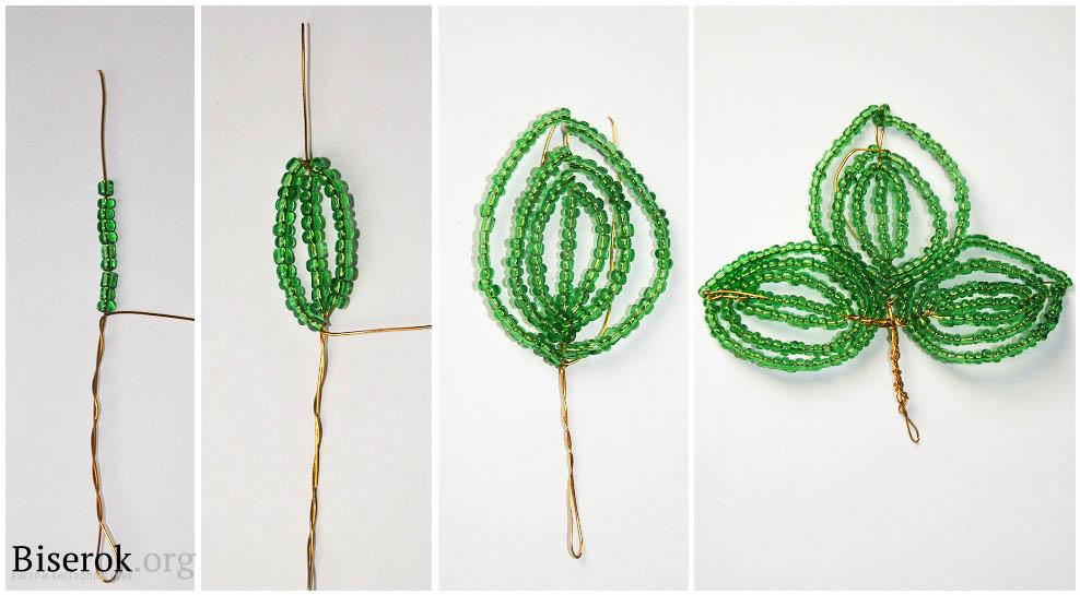 Зеленый листик из бисера схема