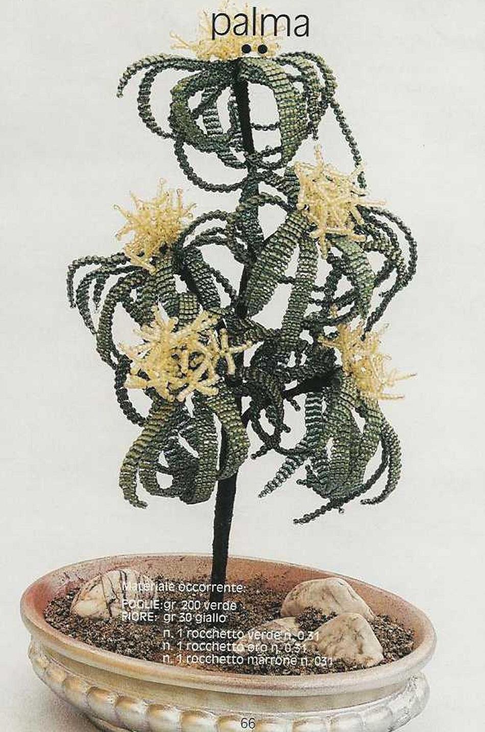 Отличным украшением может стать пальма из бисера.  Чтобы ее сплести.