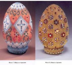 пасхальное яйцо-3
