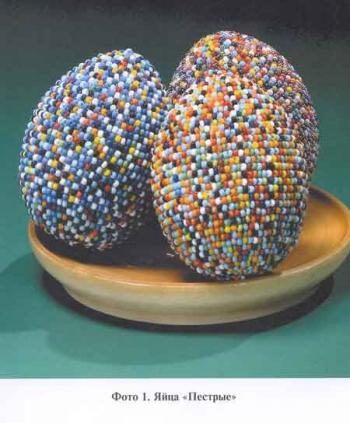 яйцо в крапинку