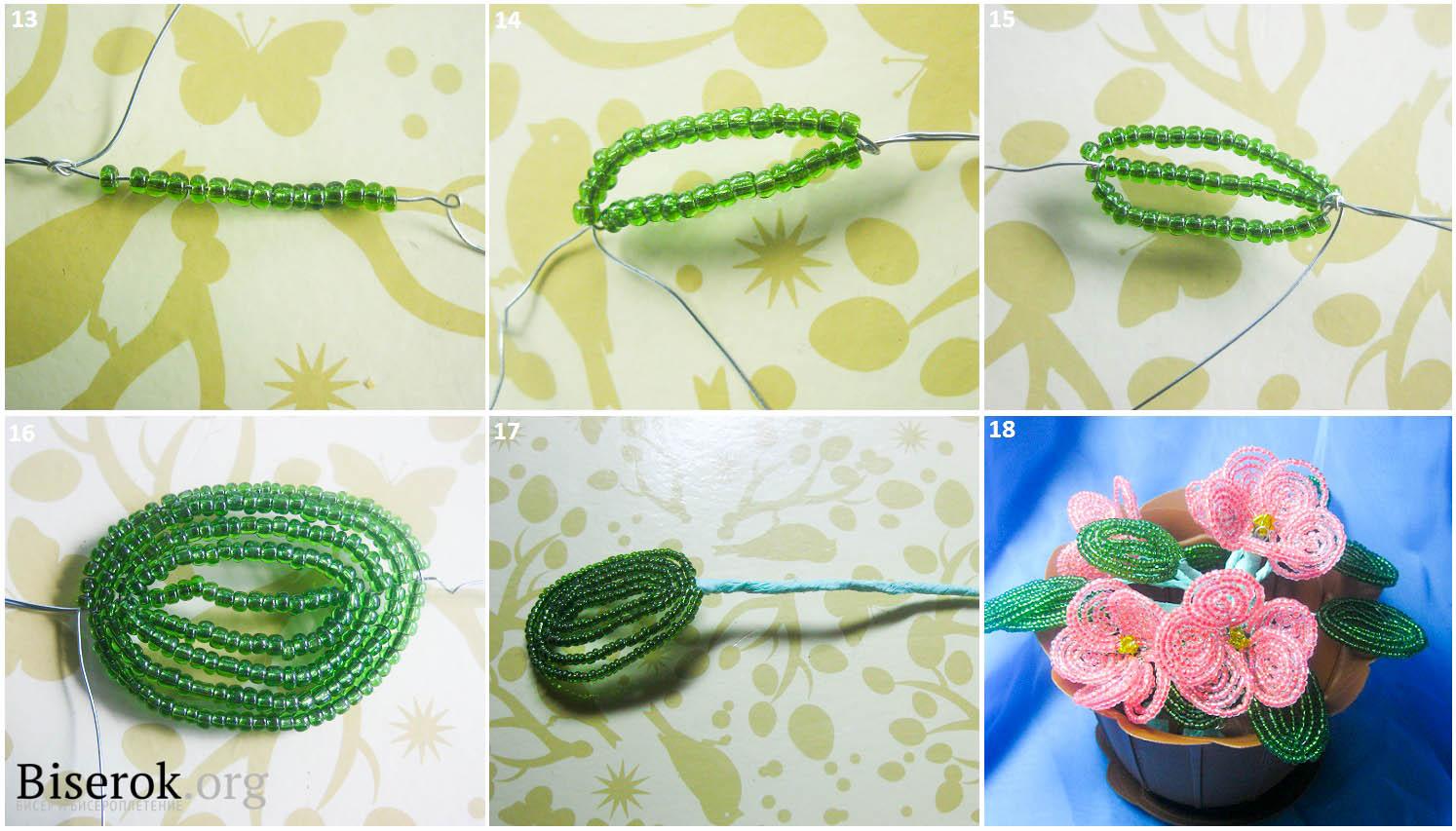 Плетение из бисера пошагово