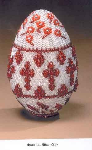 Готовое яйцо, оплетенное бисером