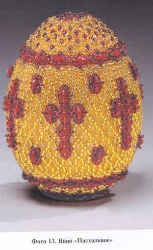 яйцо на Пасху, оплетено бисером