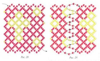 схема для плетения узора Пасхального яйца