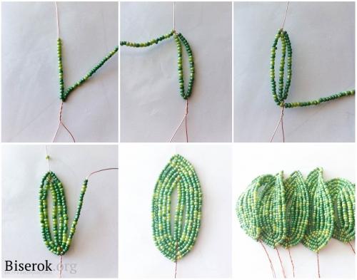 плетение листа