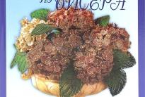Обложка книги Цветы из бисера