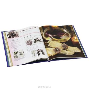 Страници книги Цветы из бисера