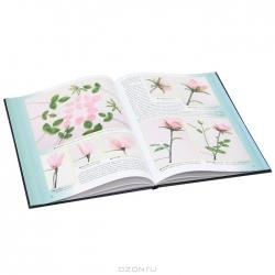 Страницы книги цветы из бисера