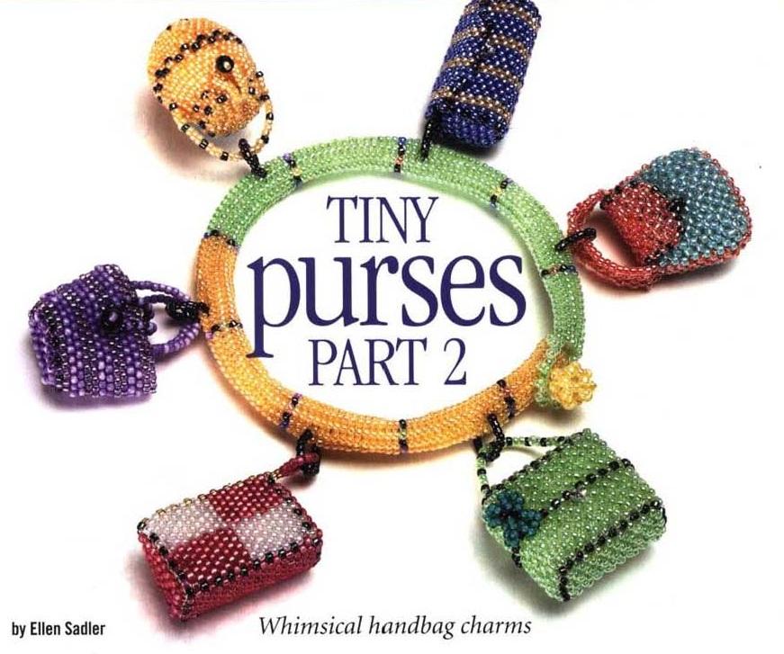 В этой статье вы найдете от кошельков и сумочек, до корзин и сундучков.  Приятные мелочи из бисера.