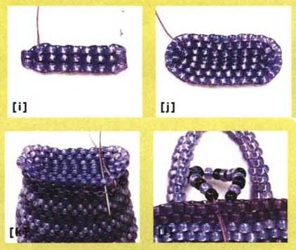 Синяя сумка из бисера
