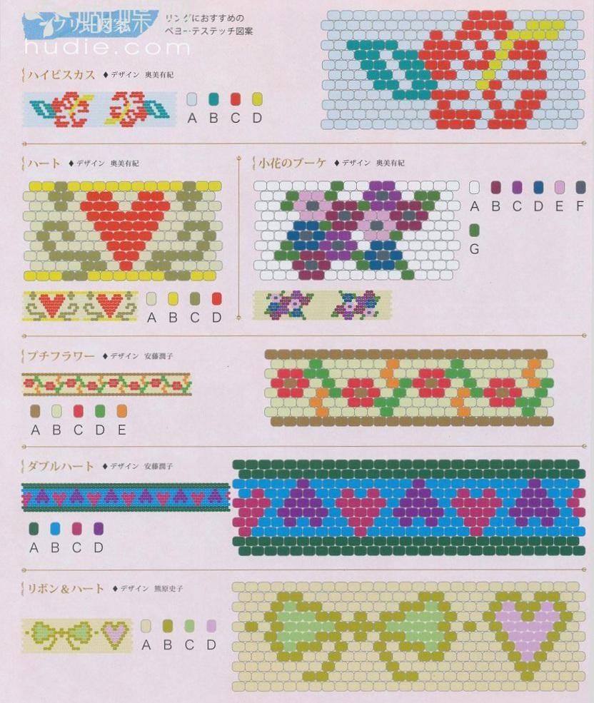 Браслеты мозаика.  На первом изображении показано большое количество браслетов с узорами, цветочками и сердечками.