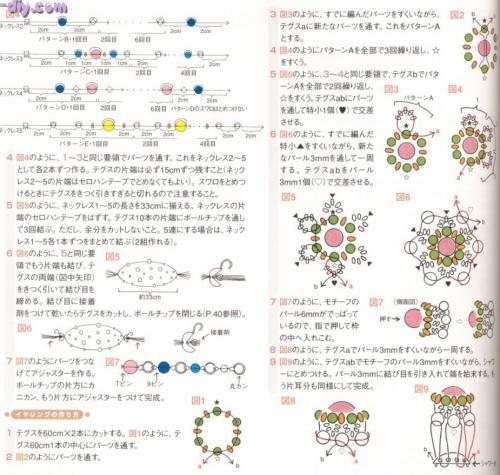 Схема плетения серег и бус