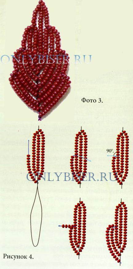 Красный лист.  Плетение листа из бисера.