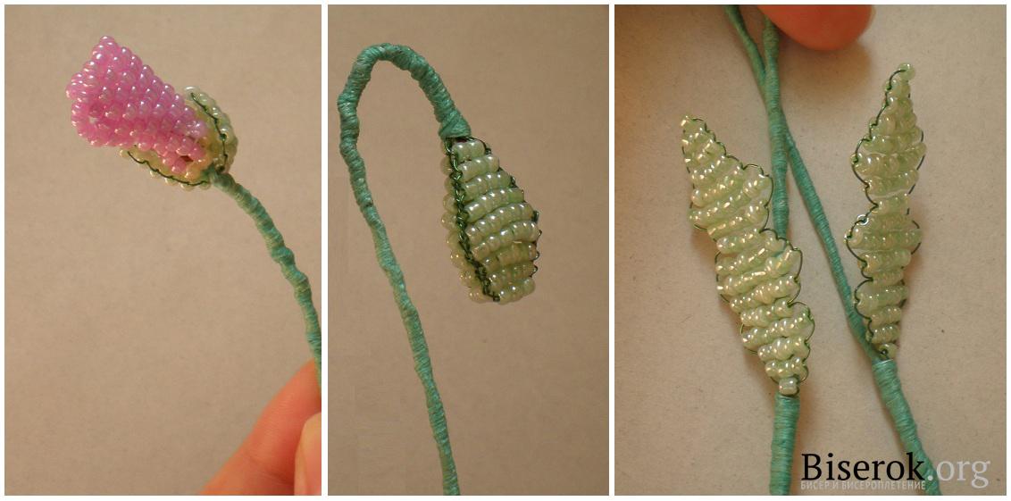 Плетение бутона из бисера - Плетение лилии из бисера королевского цветка
