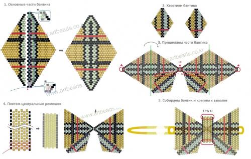 Плетение бантика