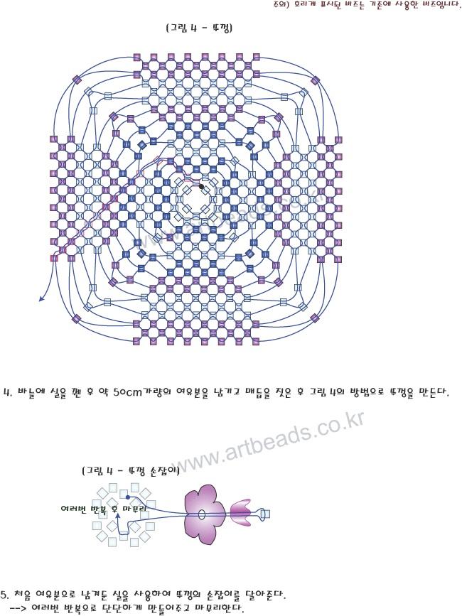 Плетение шкатулки из бисера 2
