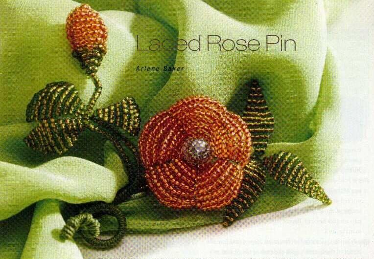 бисер для лепестков розы (красный, розовый и любой что есть) - зеленый бисера для листиков - граненая бусина для...