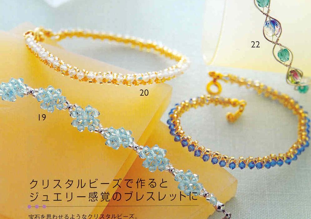 Простые цепочки из кристаллов