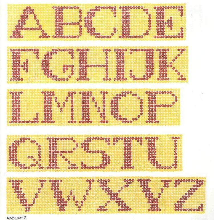 Английский алфавит для фенечек.