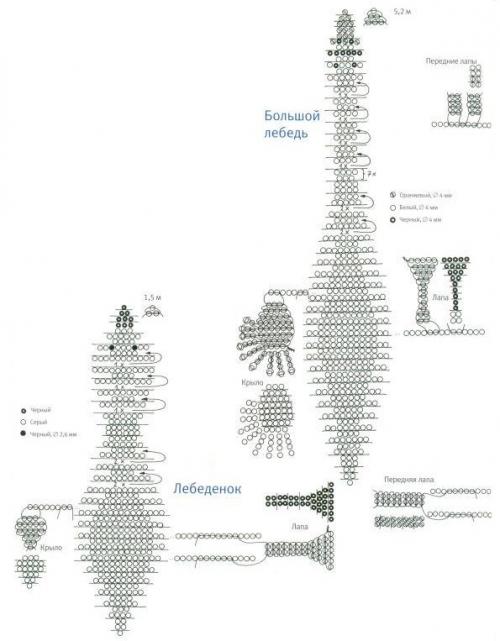 схема плетения лебедя