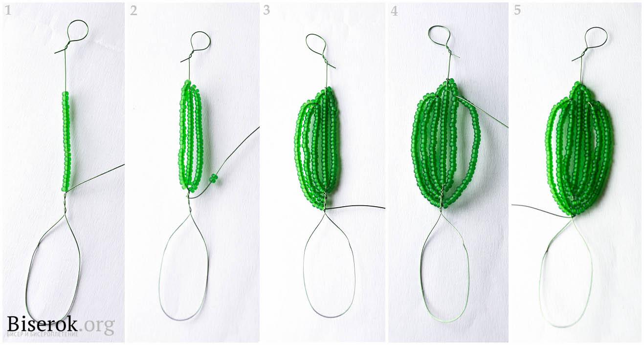 Мастер-класс плетения голубого мака.  Плетение зеленого листика.  Плетем лепесток мака.  Гималайский мак из бисера.