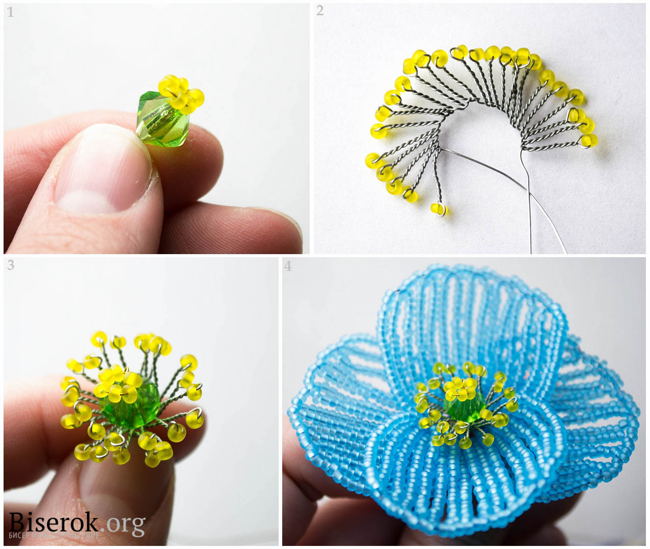 Маки цветы из бисера мастер класс с пошаговым