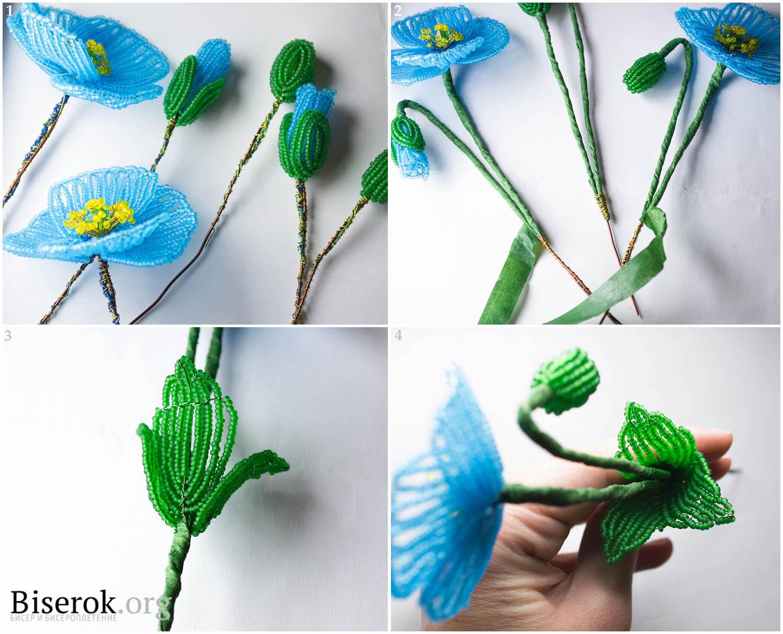 Лепестки для цветов из бисера мастер класс с пошаговым фото