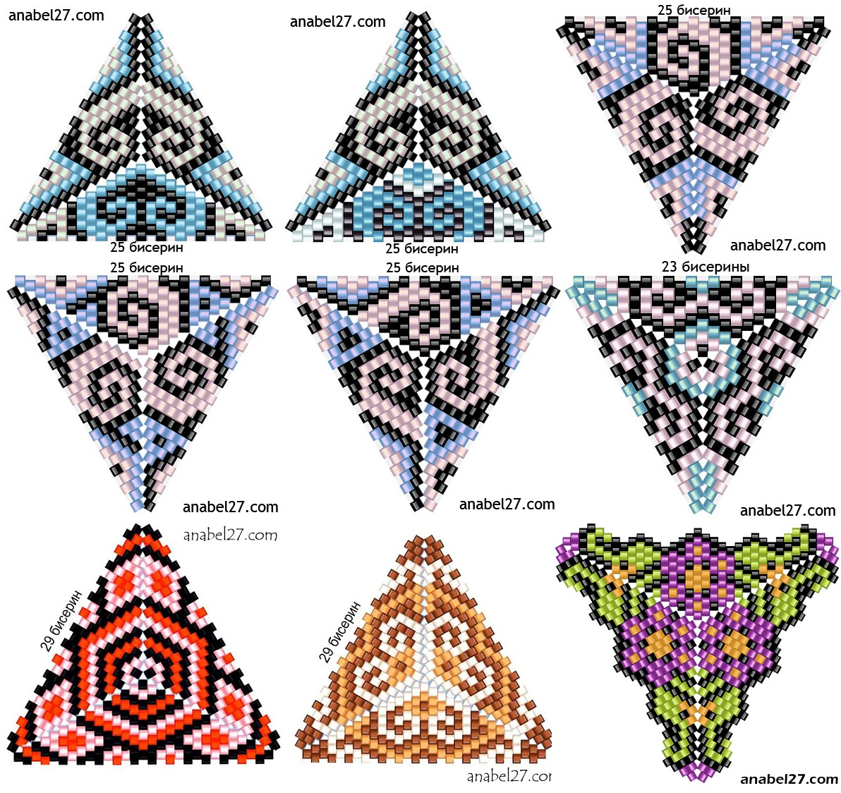 Браслеты из бисера треугольник