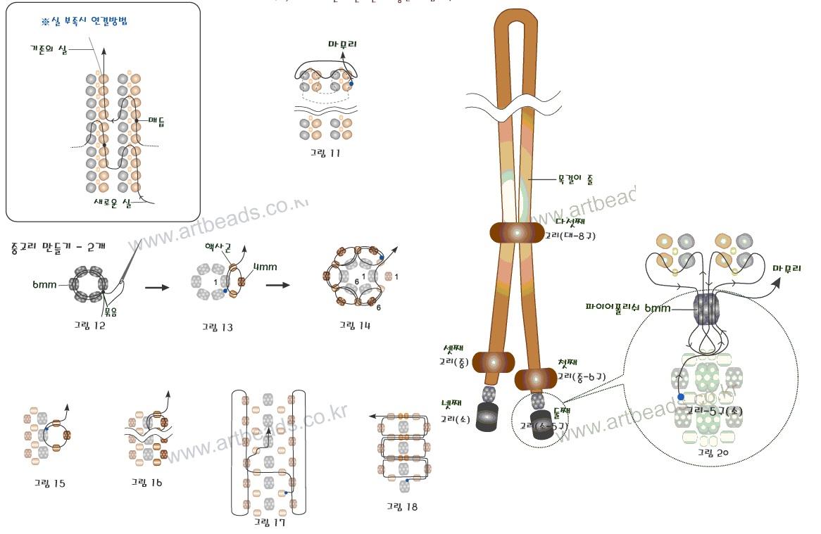 кулон стрела из бисера схема