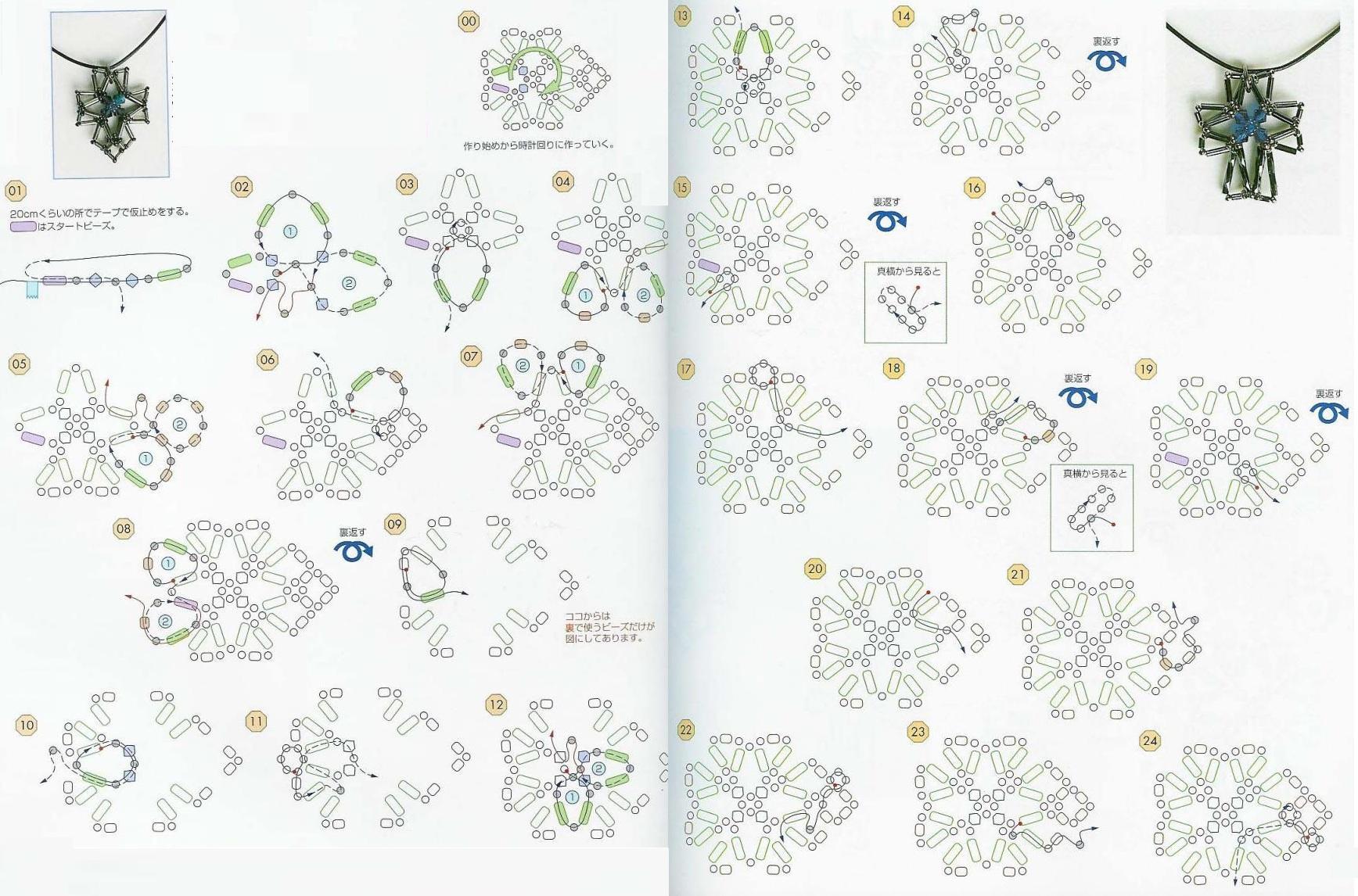 схема плетения. крестик из стекляруса.