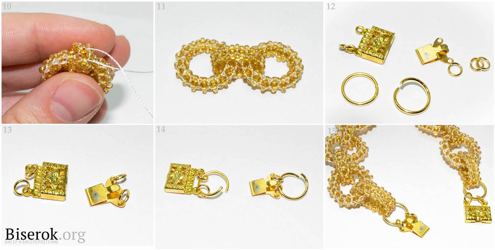 Ювелирные изделия: cерьги, кольца, браслеты, цепочки из 20