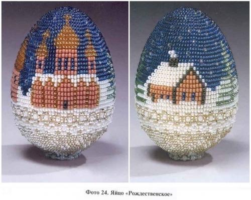 оплетение яиц бисером