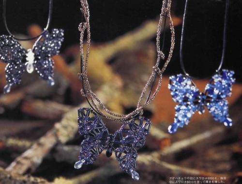кулоны бабочки