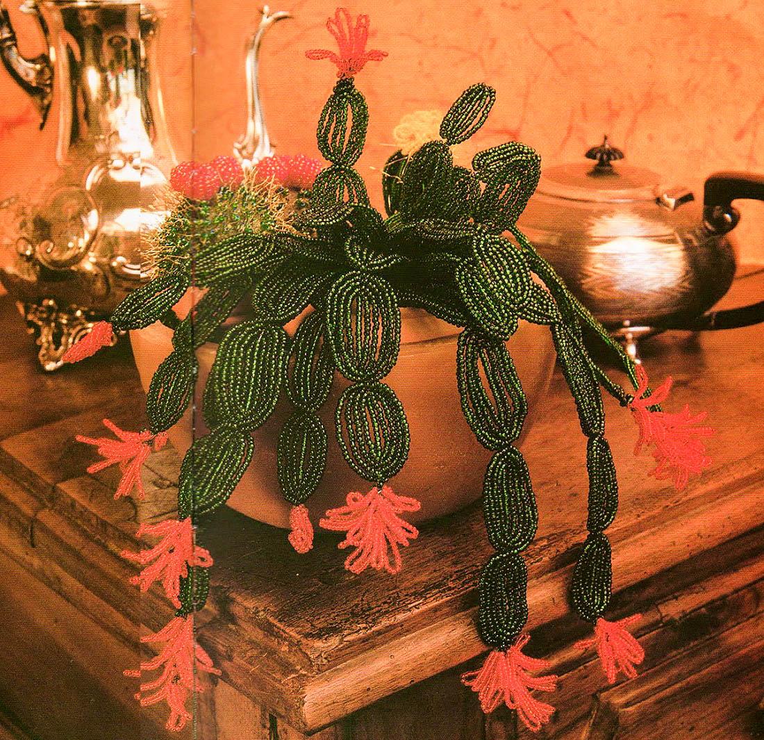 схема плетения кактуса из бисераэ