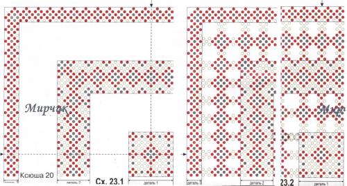 схема салфетки из бисера