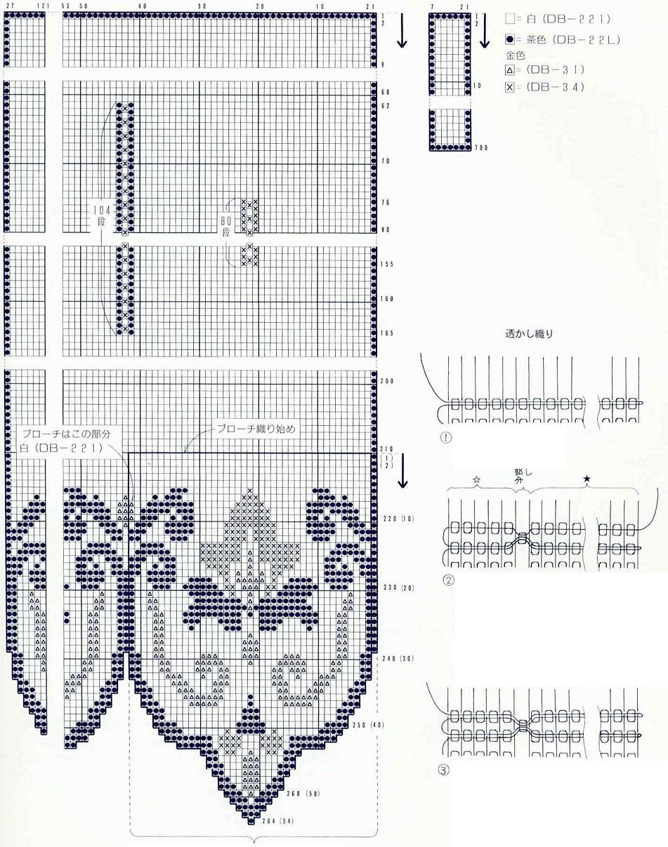 Схемы для косметички вязание бисером 82