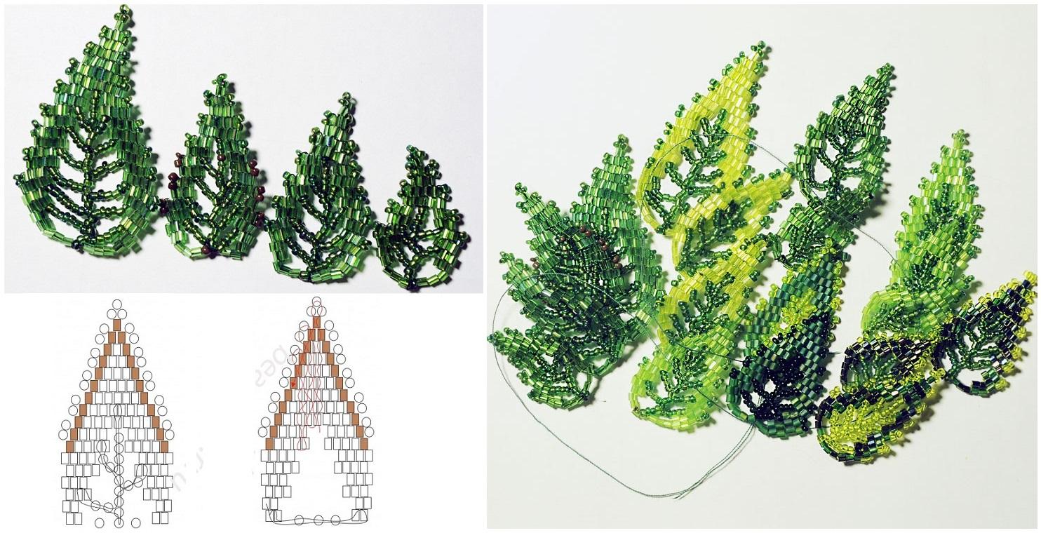 Листья из бисера мастер класс с пошаговым фото для начинающих схема
