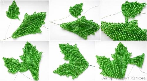 плетем виноградный лист