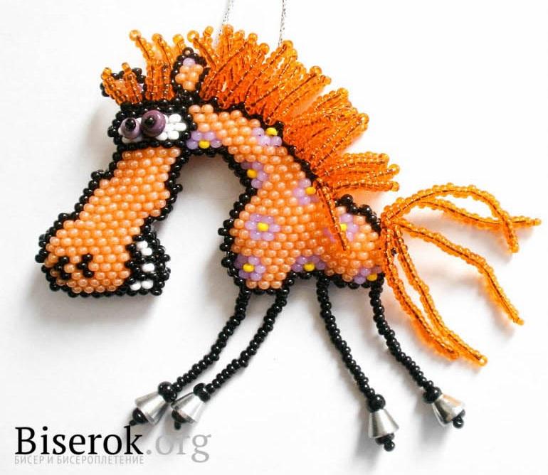 Автор - Таша92 .  Это цитата этого сообщения Брелок-лошадь из бисера Итак, сегодня будем плести лошадку.