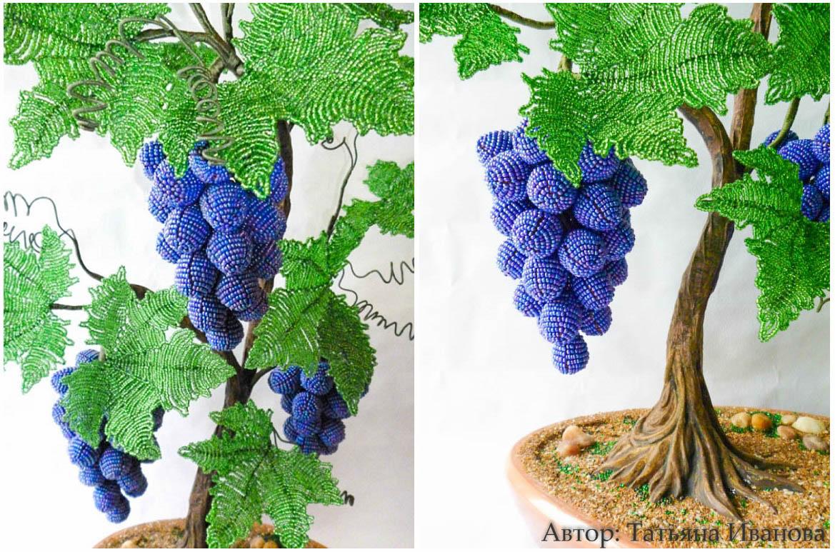 Бисер как сделать виноград