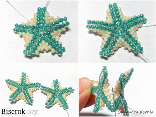 сшиваем две части звезды вместе