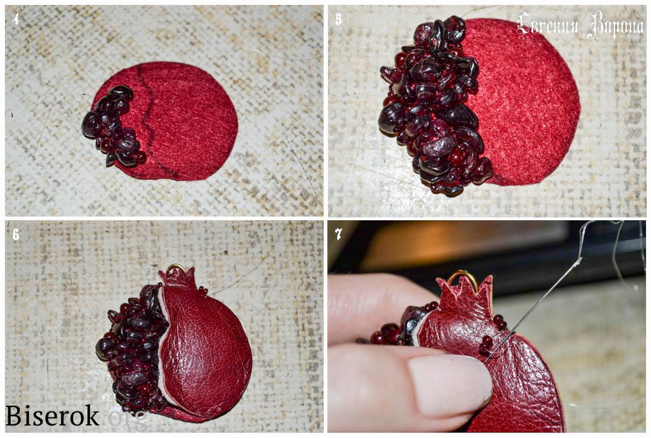 Схема вышивки гранат с зернами