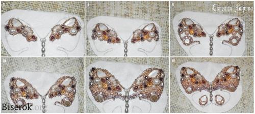 бабочка из бисера и жемчуга схема