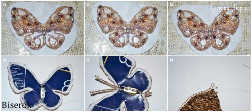 бабочка из жемчуга, бисера и перламутра схема