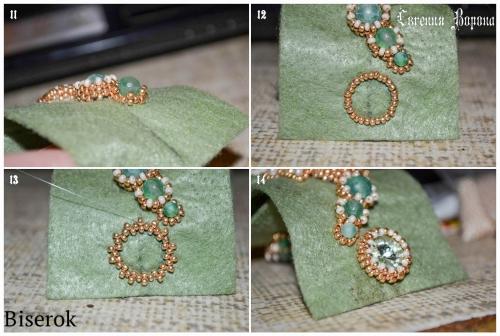 браслет, вышивка бисером, оплетение обшивка риволи 10 мм, мастер-класс, МК, схема