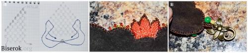плетение лепестков мозаикой, обшивка края вышитых украшений, оформление изнанки вышитых бисером украшений, крепление застежки