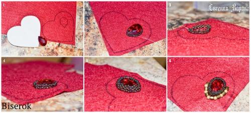 выкройка сердца из фетра, оплетение риволи в форме капли мозаикой